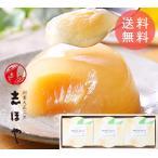 【送料無料】岡山県産 清水白桃ゼリー ≪果肉カットタイプ≫ (3個入) 母の日 プレゼント ギフト