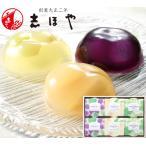 おかやま果実(清水白桃・マスカット・ピオーネ)のフルーツゼリー (6個入) プレゼント ギフト お祝 内祝 お供え 高級 お取り寄せ