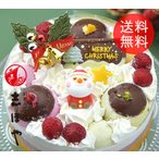 クリスマスデコレーションアイスケーキ1台(15cm)