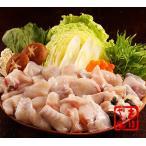 徳用-とらふぐちり鍋セット(1000g)
