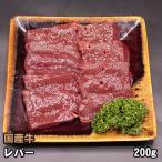 shikatameat_ho-liver-1k