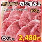 牛肉すき焼き 500g