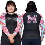 ショッピングラッシュ MOWAVE モワビ ラッシュガード ビックサイズ フローラル レディース 女性 長袖 ビーチウェア アンダーウェア UVカット UPF50+