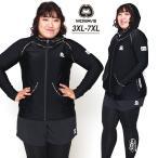 ショッピングラッシュ MOWAVE モワビ ラッシュガード ビックサイズ フードジップアップ ブラック レディース 女性 長袖 ビーチウェア アンダーウェア UVカット UPF50+