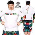 ショッピングラッシュ MOWAVE モワビ ラッシュガード ビックサイズ トロピカル ホワイト メンズ 男性 長袖 大きいサイズ ビーチウェア アンダーウェア UVカット UPF50+