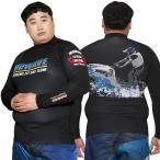 ショッピングラッシュ MOWAVE モワビ ラッシュガード ビックサイズ ジェットスキー メンズ 男性 長袖 大きいサイズ ビーチウェア アンダーウェア UVカット UPF50+