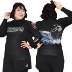 ショッピングラッシュ MOWAVE モワビ ラッシュガード ビックサイズ ジェットスキー レディース 女性 長袖 ビーチウェア アンダーウェア UVカット UPF50+
