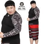 MOWAVE モワビ ラッシュガード ビックサイズ マオリ ブラック 長袖 大きいサイズ ビーチウェア アンダーウェア UVカット UPF50+