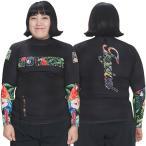 ショッピングラッシュ MOWAVE モワビ ラッシュガード ビックサイズ トロピカル ブラック レディース 女性 長袖 大きいサイズ ビーチウェア アンダーウェア UVカット UPF50+