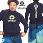 ショッピングラッシュ MOWAVE モワビ ラッシュガード ビックサイズ トレビ ネイビー メンズ 男性 長袖 大きいサイズ ビーチウェア アンダーウェア UVカット UPF50+