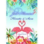 ウェルカムボードポスター012(A1/594ミリ×841ミリ )結婚式ウェディング演出お名前・お日付け入り