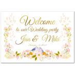 ウェルカムボードポスター015(A2/420ミリ×594ミリ)結婚式ウェディング演出お名前・お日付け入り