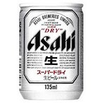 アサヒスーパードライ 135ml缶 1箱(24缶入) アサヒビール