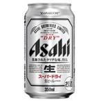 アサヒスーパードライ 350ml缶 1箱(24缶入) アサヒビール