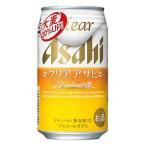 クリアアサヒ 350ml缶 1箱(24缶入) アサヒビール