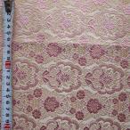ショッピング和柄 高級金襴布(金襴・はぎれ)切売り販売 和柄 着物生地巾70cm×50cm・より50cm毎の販売 (花衣ピンク)