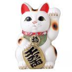招き猫 置物 7号 左手 開運インテリア小物 6a143-65