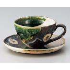 コーヒーカップソーサー 織部椿 和陶器の陶芸コーヒーカップ カフェ 食器 業務用