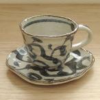 コーヒーカップソーサー 新たこ唐草 和陶器の陶芸コーヒーカップ カフェ 食器 業務用