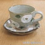 コーヒーカップソーサー 白椿 カフェ 食器 業務用