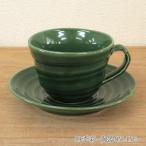 コーヒーカップソーサー 織部ブランカ カフェ 食器 業