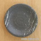 吹雪石目5.0皿 中皿 和皿 和食器 業務用 美濃焼