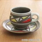 コーヒーカップソーサー ステンドグラス 和風 陶器 業務用 美濃焼