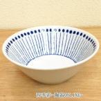 小鉢 蒼十草4.5鉢 和食器 業務用 美濃焼
