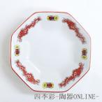 チャーハン皿 八角シュウマイ皿 鼓舞龍 19cm おしゃれ 中華食器 業務用 9d76203-448