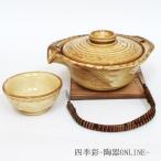 土瓶蒸し セット 耐熱平型 器 業務用食器 和食器 美濃焼 3b273-30