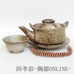 土瓶蒸し セット 切立 ムサシノ 器 業務用食器 和食器 美濃焼 3b272-14