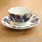 コーヒーカップソーサー ニューボン あじさい 美濃焼 カフェ 食器 業務用 3d65117-446