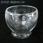 ガラス食器 ダブルウォール 高台小鉢 業務用 硝子食器
