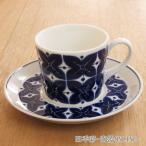 コーヒーカップ&ソーサー ヴィオレッテ カフェ 食器 業務用
