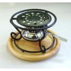 ソースウォーマー(木台付) アルコール用 バーニャカウダ/チーズフォンデュ用食器