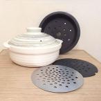 蒸し土鍋 和風カラー7号蒸し土鍋 東風 石目 1人〜2人用 美濃焼 日本製 蒸し鍋