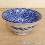 スープ碗 250cc 4.0スープ碗 タイスキ 中華食器 業務用 美濃焼 日本製 m50008063