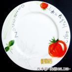 パスタ皿 Spagoパスタプレート(スパーゴ)28cm トマト