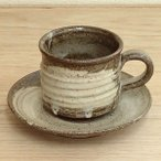 コーヒーカップソーサー 刷毛目 信楽焼 土物 カフェ 食器 業務用 5y748-15-783