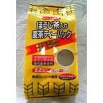 無農薬のお茶 ほうじ茶入り麦茶ティーパック 水出し・煮出し両用タイプ 10g×32入