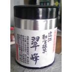 無農薬のお茶 抹茶 40g