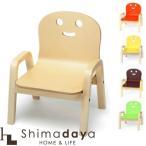 【ラッピング無料】ヤトミ 木製ミニチェア キコリの小イス 子供用イス キコリの小いす