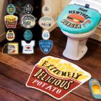 オカトー トイレ2点セット 洗浄 暖房型 Cozydoors Burgershop