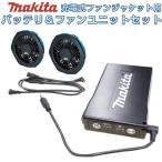 マキタ Makita  バッテリー A-68507