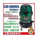 テクノ販売 グリーンレーザー墨出し器 フルライン LTC-GX910PD + スマートベース SB-G(受光器・三脚セット品)
