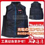 マキタ充電式暖房ベスト (Lサイズ)CV200DZL【バッテリー・充電器・バッテリーホルダー別売】