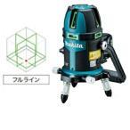 マキタ 充電式ダイレクトグリーンレーザー墨出し器 SK505GDZ フルライン