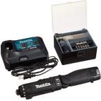 マキタ DF012DSHXB(黒) 充電式ペンドライバドリル 7.2V(1.5Ah) セット品 ▼