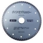 理研ダイヤモンド工業ウェーブ形コンクリート用セミデラックスR-150DW  150mm 1 枚