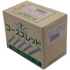 YAMAKI コーススレッド 小箱 フレキ 全ネジ W45F 3.8×45 (500本入)